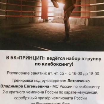 PHOTO-2020-11-12-14-30-01